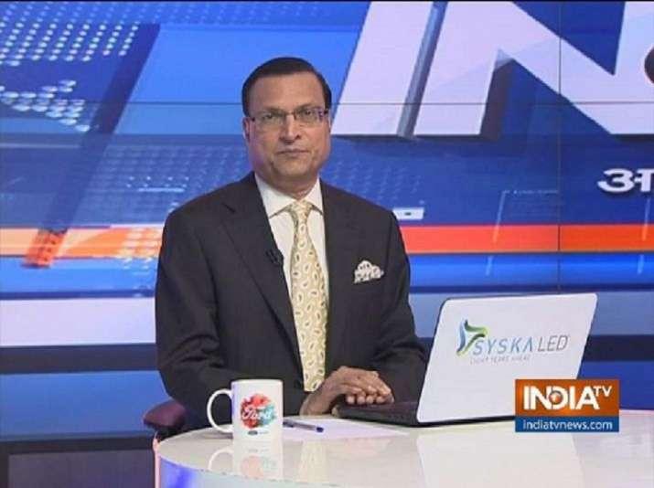 Aaj Ki Baat December 17 episode