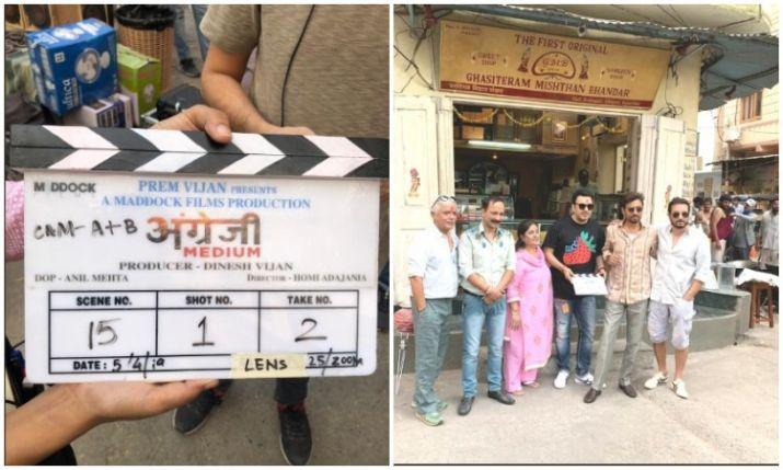 India Tv - Angrezi Medium