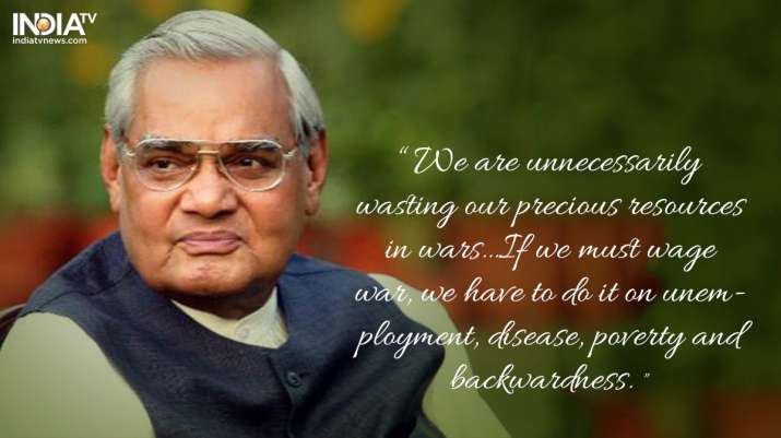 India Tv - Atal Bihari Vajpayee - a politician, a statesman and a poet was not only the 11th Prime minister of