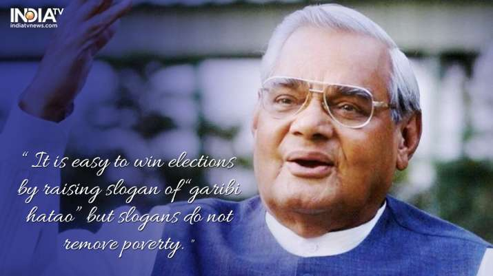 India Tv - 11 iconic quotes by Atal Bihari Vajpayee on his 95th birth anniversary