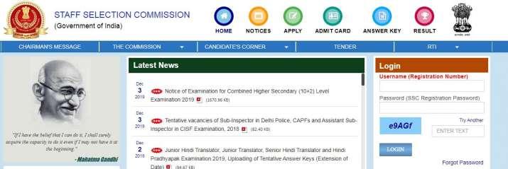 ssc chsl registration, ssc chsl, ssc chsl 2020, ssc je result, ssc nr, ssc chsl syllabus, ssc chsl s