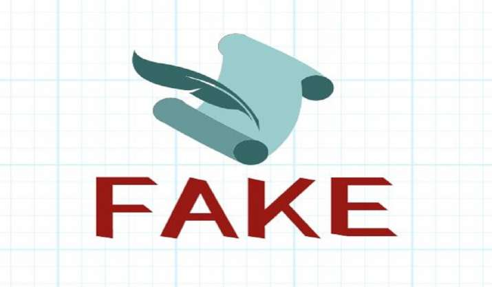 33 govt school teachers dismissed for submitting fake documents in Mathura