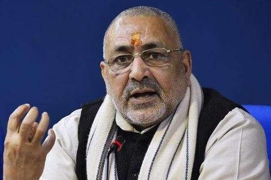 Giriraj Singh's phone stolen in his Lok Sabha constituency; FIR lodged
