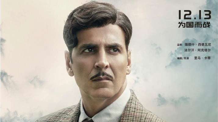 Akshay Kumar's 'Gold' to release in China on December 13