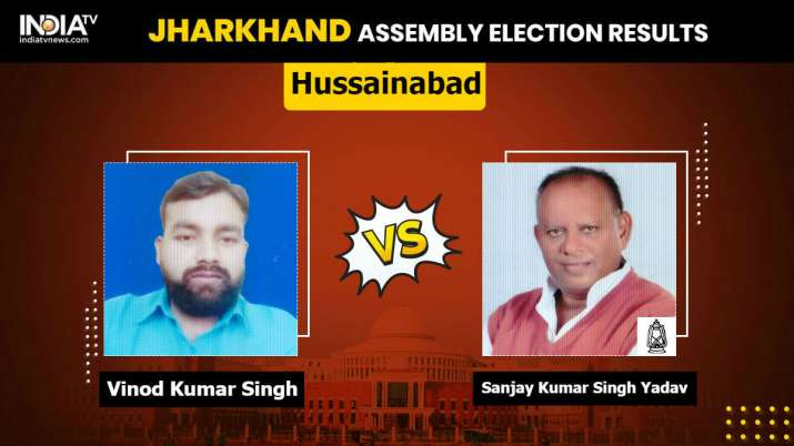 Hussainabad Constituency result 2019