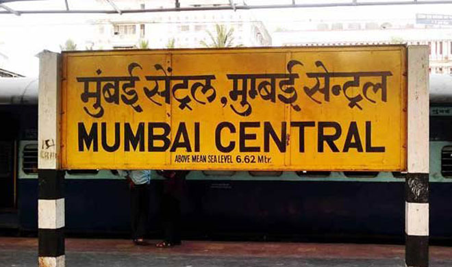 Mumbai Central is India's first 'Eat Right Station'