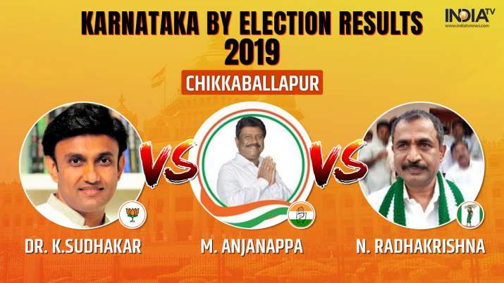 Chikkaballapur Constituency Result elections News: K Sudhakar of BJP leads after round 1, Bypoll Res