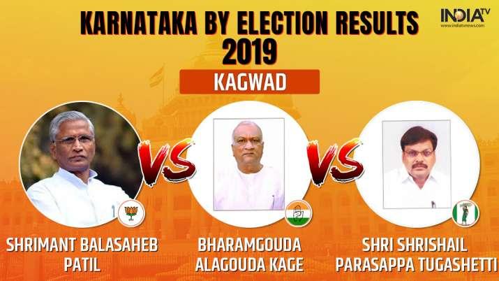 Karnataka Assembly Election 2019: Kagwad Constituency Result