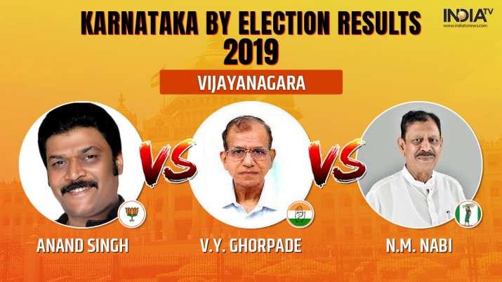 Karnataka by-election 2019 Results Vijaynagara: Congress'