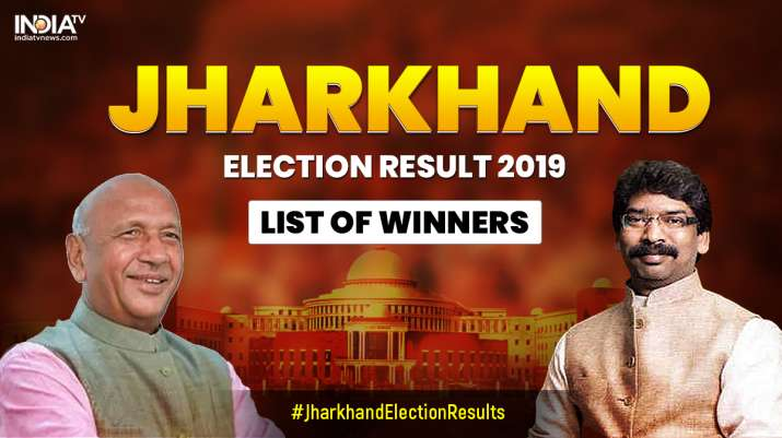 Jharkhand Assembly Election Results 2019: Full list of winners