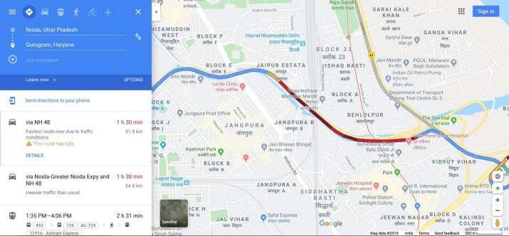 India Tv - Delhi traffic alert