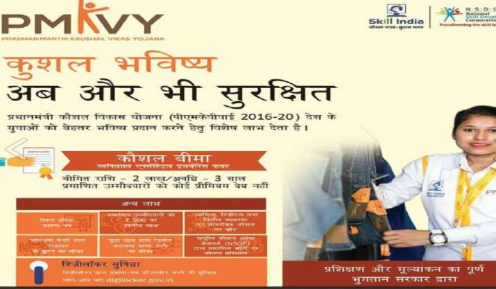 Government to launch PMKVY-III in next financial year: