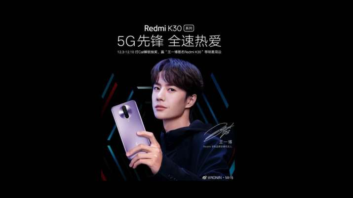 Redmi K30, Xiaomi, redmi k30 pro, xiaomi redmi, redmi k30 series, redmi k30 launch, launch date, rel