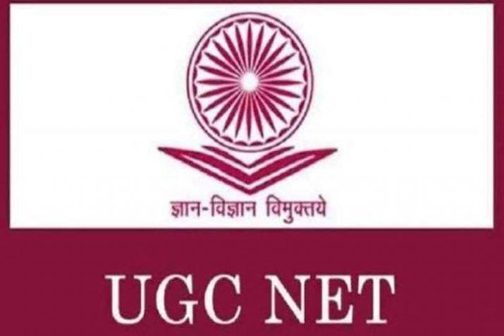 Citizenship row: NTA postpones UGC NET exam scheduled for Dec 15 in Assam, Meghalaya