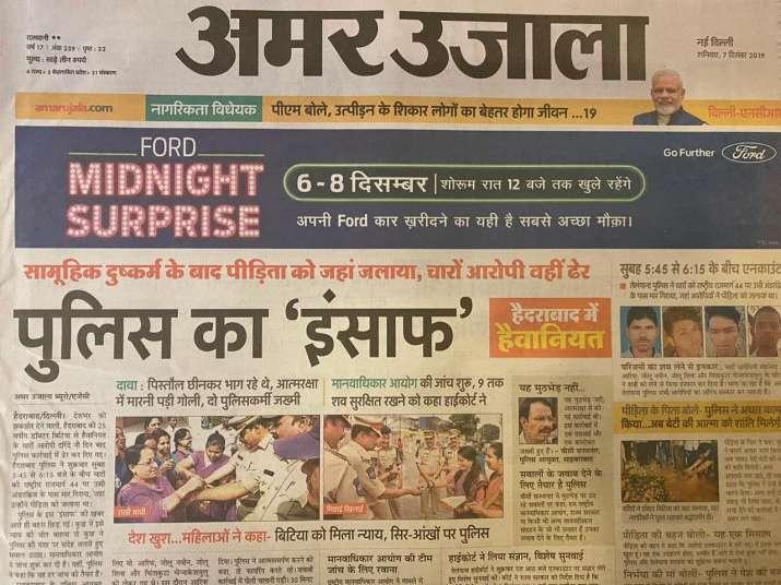 India Tv - Amar Ujala
