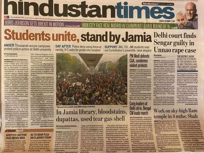 India Tv - Hindustan Times