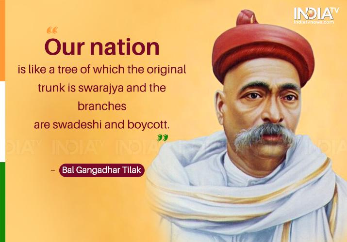 India Tv - happy republic day, Bal Gangadhar Tilak