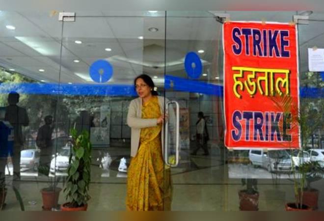Bank strike tomorrow amid Bharat Bandh; Bank branches, ATM