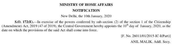 India Tv - CAA notification from MHA