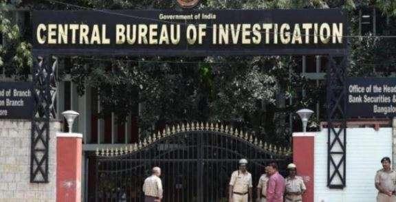 Scholarship scam: CBI court sends 3 accused to judicial custody till Jan 8