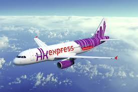 Hong Kong Express Airways asks woman to take pregnancy test before boarding; apologises later