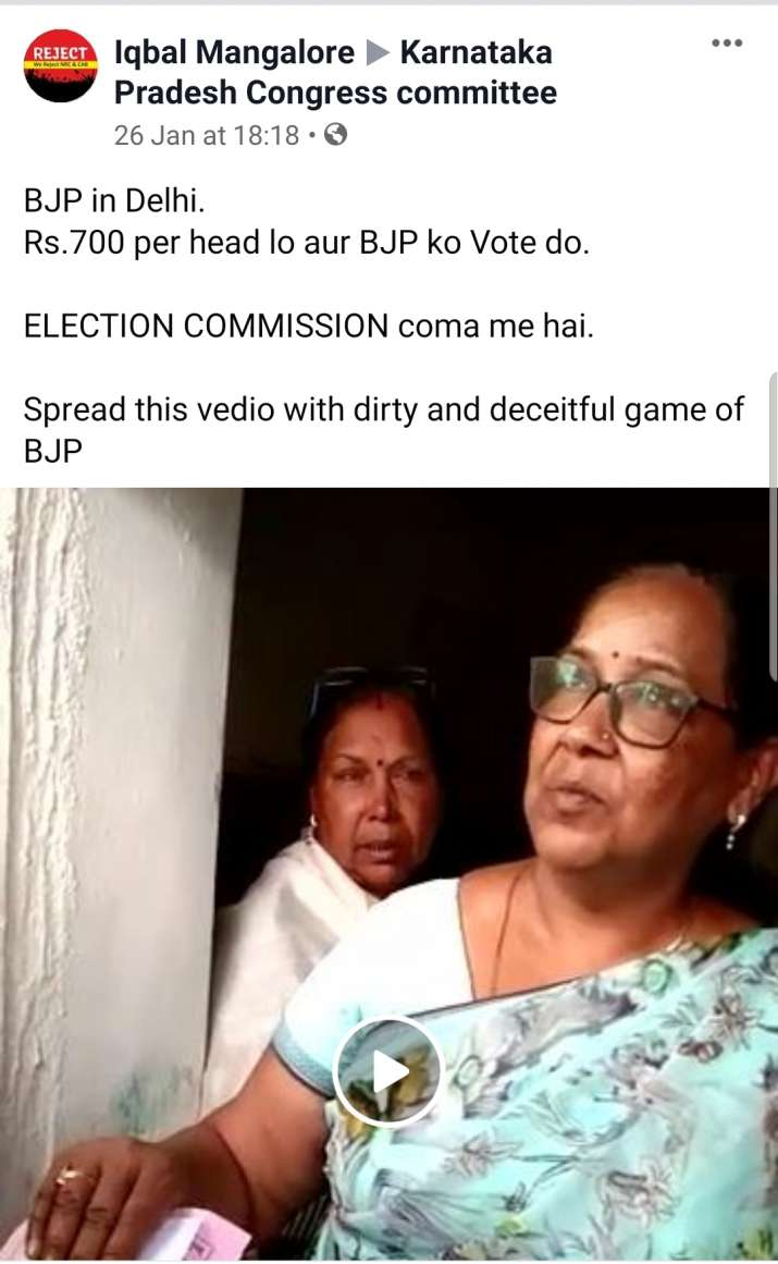 India Tv - The video has been shared on several Facebook groups