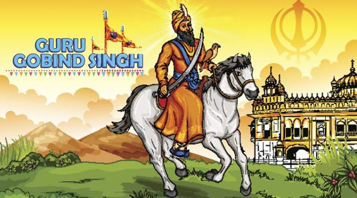 India Tv - HD Wallpapers download Shri Guru Gobind Singh Ji For PC