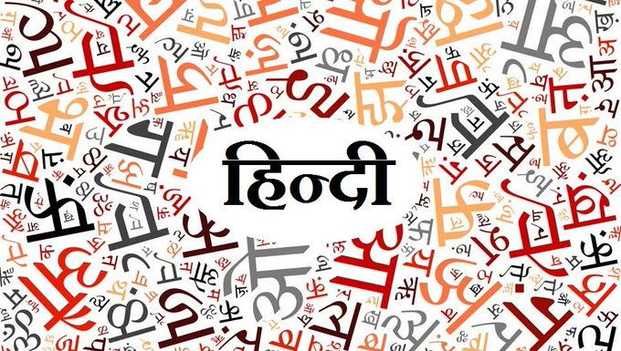 Indian Embassy in Washington starts free Hindi classes for Americans and foreign nationals