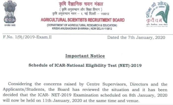 ICAR Net exam postponed, ICAR NET, Exam news, Education news, ICAR Exam, ICAR 2020, ICAR, ICAR Lates