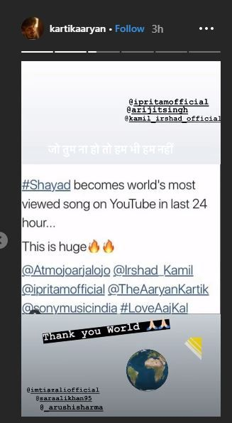 India Tv - Kartik announced that the song Shayad has become the most viewed song in the last 24 hours.