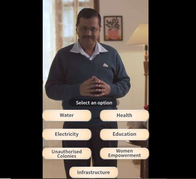 India Tv - Kejriwal will discuss any of these issues with you. You can select anyone on the website and come ba