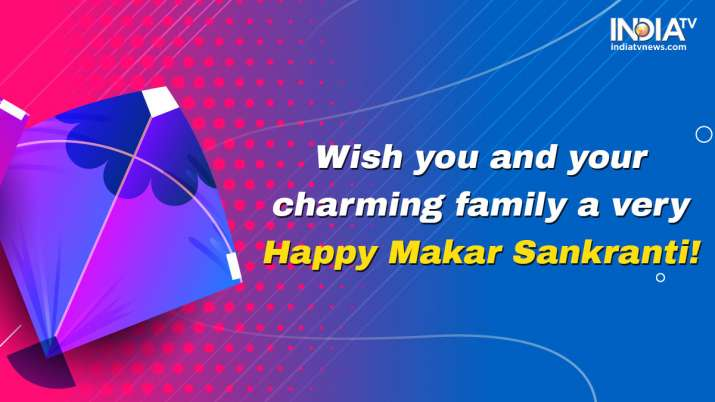 India Tv - Makar Sankranti 2020: HD Images and Wallpapers