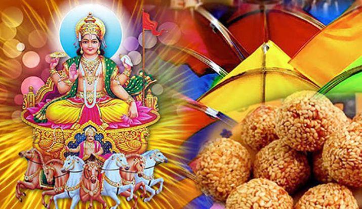 India Tv - Happy Makar Sankranti 2020