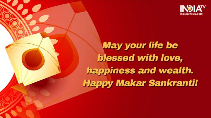 India Tv - Makar Sankranti 2020: Wishes and Greetings