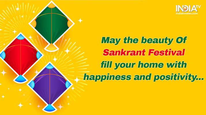 India Tv - Makar Sankranti 2020: SMS and Text Messages