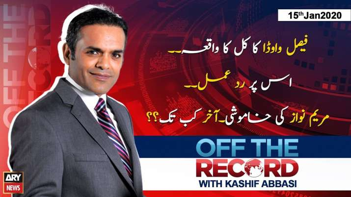 India Tv - Kashif Abbasi's Show