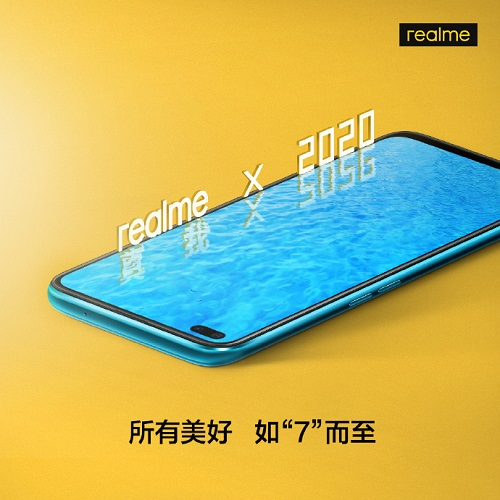 India Tv - Realme, Realme X50 5G, Realme X50 5G Lite