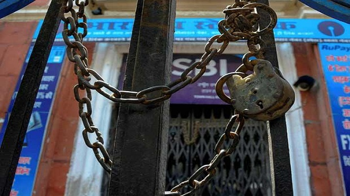 Bank strike: Banks to remain closed on these days, ATMs,