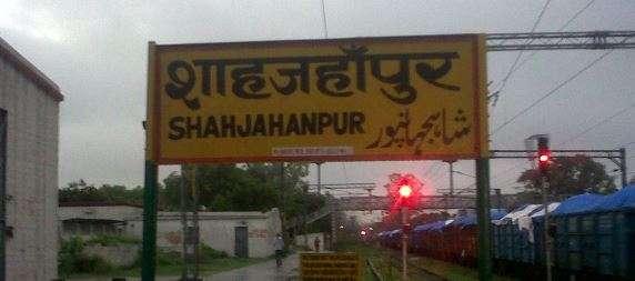 Shahjahanpur rape case: BJP leader DPS Rathore surrenders in court, gets bail