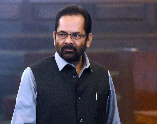 Naqvi offers 'chadar' at Ajmer dargah on behalf of PM Modi