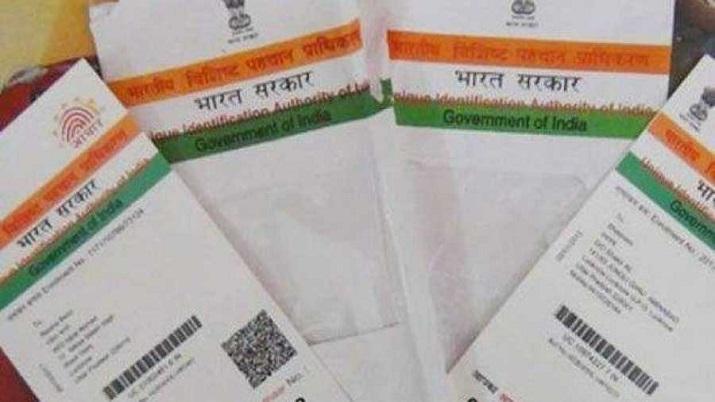 5 held for running fake Aadhaar card racket in Gurgaon, 195 Aadhaar seized