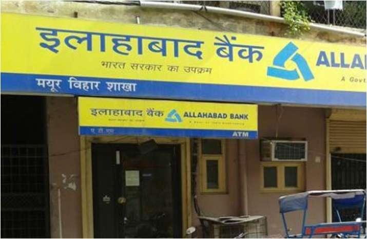 India Tv - Allahabad Bank