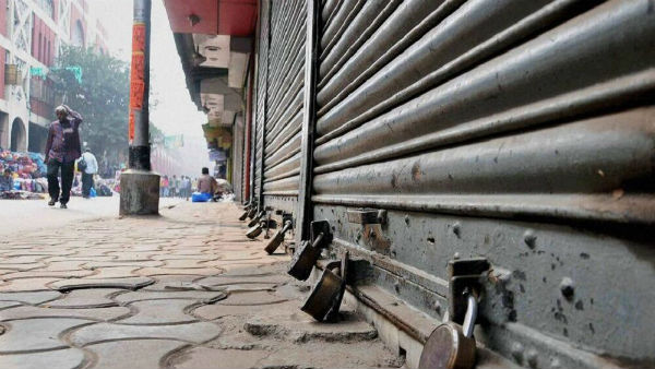 karnataka bandh, karnataka bandh latest news, karnataka bandh february 13, karnataka bandh latest, s
