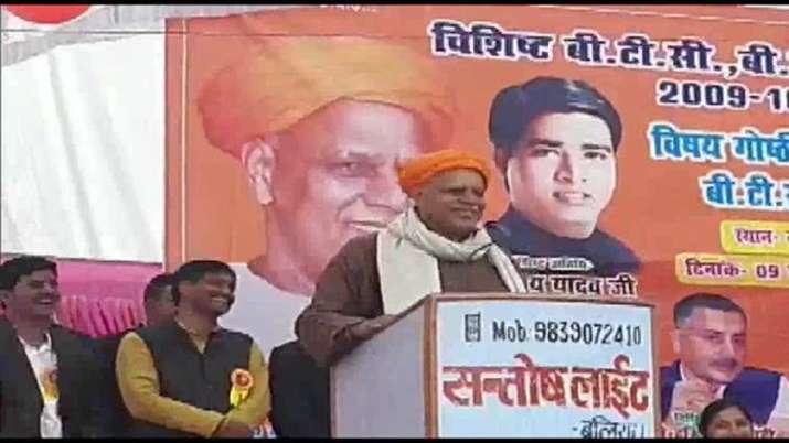 BJP leader, Virendra Singh Mast, Recession, economy
