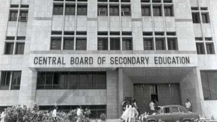CBSE Board Exam Students Attention! CBSE Marksheets won't have 'Failed' or 'Compartment'