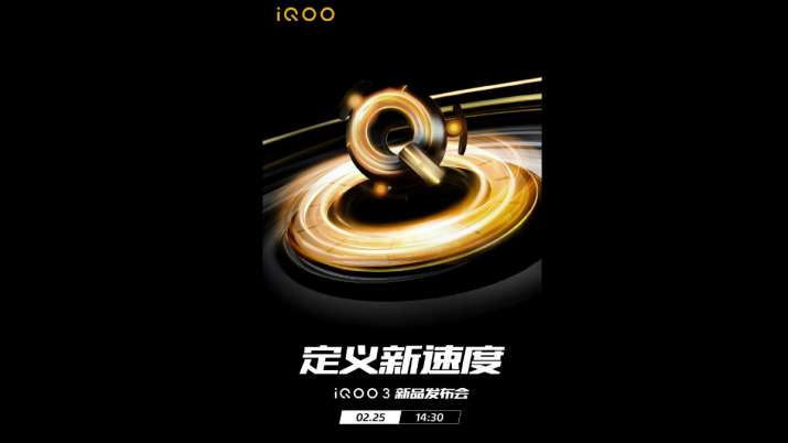 iqoo, iqoo 3 5g, iqoo 3 5g features, iqoo 3 5g specifications, specs, iqoo3 5g price, iqoo 3 5g laun