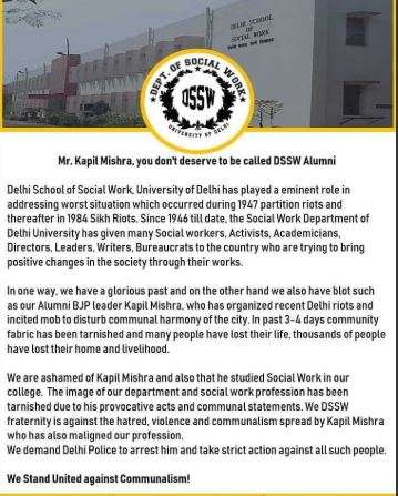 India Tv - The press release by DSSW students' union