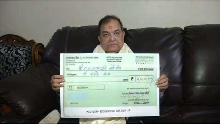 Patna's Mahavir temple to donate Rs 10 crores for Ayodhya Ram temple