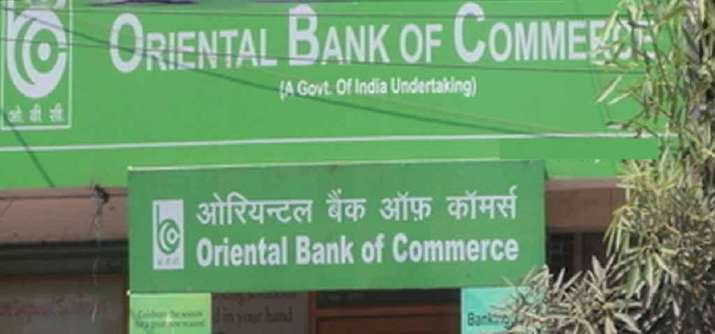 Delhi: Masked man loots Rs 1.5 lakh from Oriental Bank of