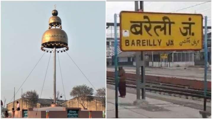 Bareilly finally gets its 'jhumka'